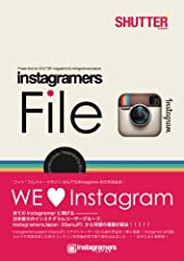 InstagramersFile(インスタグラマーズ・ファイル)