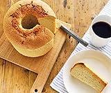eL cafe ( エルカフェ ) ジンジャーシフォン (直径約15㎝×高さ約12㎝) ランキングお取り寄せ