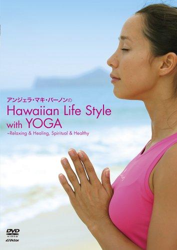 Hawaiian Life Style with YOGA Relaxing & Healing,Spiritual & Healthy [DVD]
