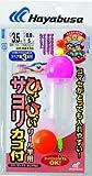 ハヤブサ(Hayabusa) ひょいひょいサヨリ リール竿用 カゴ付 5-1.2 HA133-5-1.2
