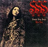 SSS-Simply Sing Songs-