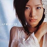 �����ĥ�(���)   (CCCD)(DVD��)