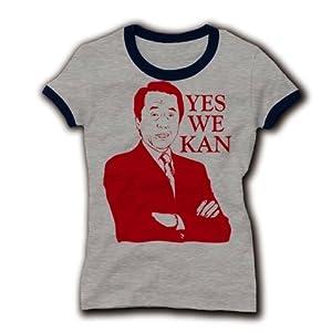 【菅直人】YES WE KAN リブリンガーTシャツ (グレー×ブラック) M