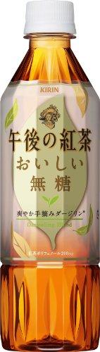 午後の紅茶 おいしい無糖 500ml×24本