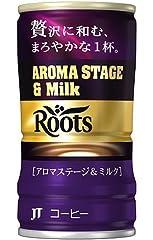 JTルーツ アロマステージ&ミルク 165g×30本入