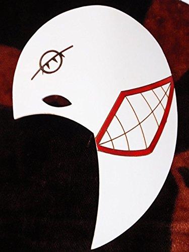 トレビアン! 月山 マスク 東京喰種 コスプレ グッズ 月山習 トーキョーグール 東京グール 仮面 コス (月山 マスク)