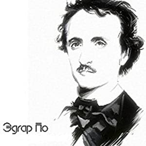 Edgar Allan Poe Short Stories | [Edgar Allan Poe]