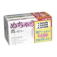 めちゃうすアソート 12個入り*3箱(コンドーム)