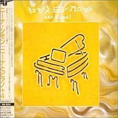 ニーナとピアノ+4