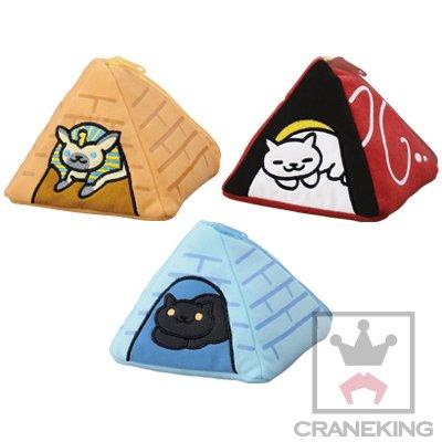 ねこあつめ ぬいぐるみポーチ テント・ピラミッド ポーチ 全3種セット