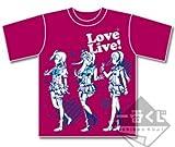 一番くじ ラブライブ! μ'sのキセキ C賞 ~ことほのうみ~Tシャツ