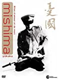 echange, troc Yukoku -DVD Rites d'Amour et de Mort