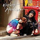 ごめん、愛してる 韓国ドラマOST (KBS)(韓国盤)