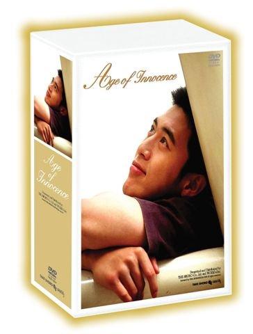 コ・ス主演 純粋の時代 DVD-BOX