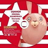 USAVICH・オリジナルサウンドトラック(キレネンコVer.)