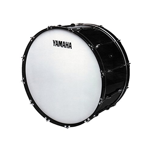 Yamaha Cb-632 Concert Bass Drum With Bs125 Stand & Cover