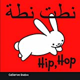 Hip, Hop: Arabic/English