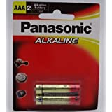 Panasonic Alkaline Battery AAA LR03TDG/2B 1.5V