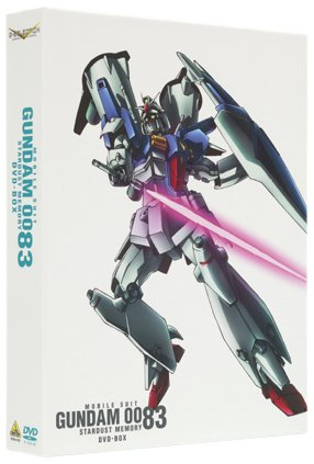 G-SELECTION 機動戦士ガンダム0083 DVD-BOX (初回限定生産)