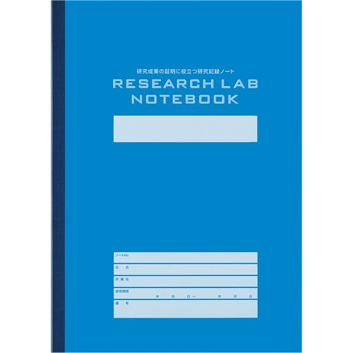 Kokuyo co., Ltd. Research Labs Notes entry model research for recording notes A4--LBB205S