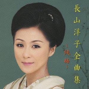 長山洋子の画像 p1_28