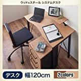 IKEA・ニトリ好きに。選べる組み合わせ 異素材デザインシステムデスク【Ebel】エーベル デスク | オーク