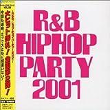 スーパー・ダンス・フリーク VOL.89〜R&B/ヒップホップ・パーティー2001