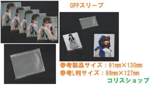 OPPスリーブ 400枚 L版生写真用 ぴったりサイズ