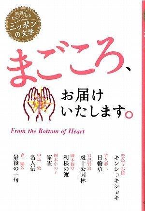 岡本神草の画像 p1_10