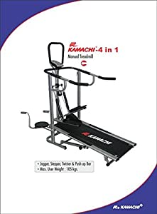 Kamachi 4 in 1 Top Quality Manual Treadmill available at Amazon for Rs.10850
