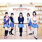 Rhodanthe*「Your Voice」
