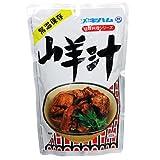 オキハム 山羊汁 500g(1人分)