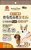 老犬介護用 からだふきタオル 10枚入り 小型・中型犬用