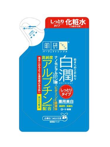 肌研 白潤化粧水しっとり(詰) 150ml