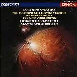 R.シュトラウス:交響詩「ティル・オイレンシュピーゲルの愉快ないたずら」