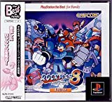ロックマン8 PlayStation the Best for Family