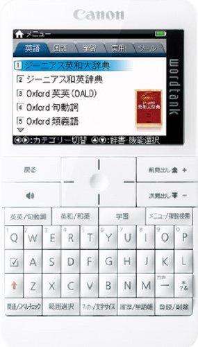 Canon wordtank �ۥ磻�� WORDTANK A512 WH
