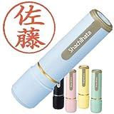 シヤチハタ ネーム9 別注品 9.5mm丸 ブルー軸
