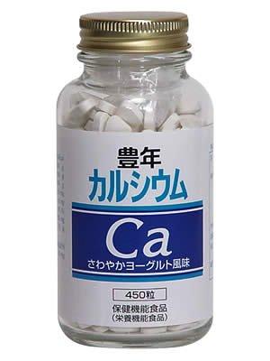 ホーネン カルシウムヨーグルト 450ツブ