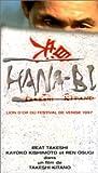 echange, troc Hana-Bi - VOST [VHS]