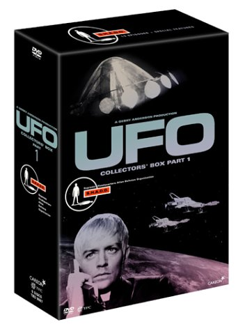 謎の円盤UFO COLLECTORS'BOX PART1 [DVD]