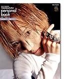 TAKARAZUKA personal book VOL.7 (タカラヅカMOOK)