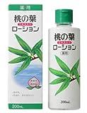 オリヂナル 薬用桃の葉ローション 200ml