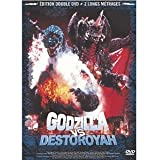 Godzilla vs. Destoroyah / Godzilla vs. Mechagodzilla