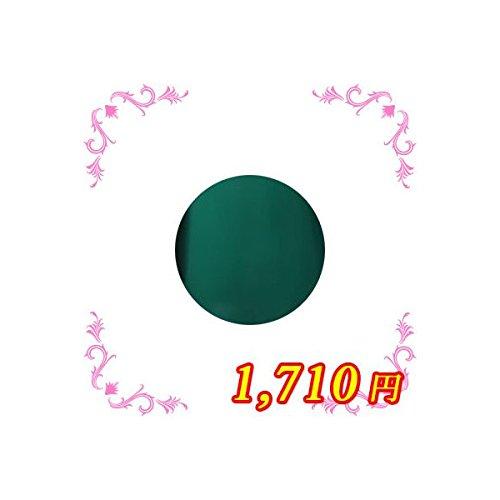 ing シーソー GRー01M 4g
