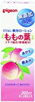 Pigeon Medicated Lotion (Leaves of Peach) 200ml (Quasi-drug) (0 Months To) (Japan) by Pigeon
