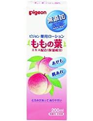 日亚:资生堂洗面奶、卡乐比麦片、北海道马油等热销产品