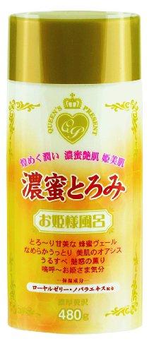 紀陽除虫菊 お姫様風呂 濃密とろみ 入浴剤 480g