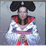 Homogenic [VINYL]by Bj�rk