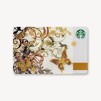 スターバックス カード 2014 バタフライ 清川あさみ